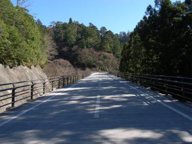 国道480号道路改良工事