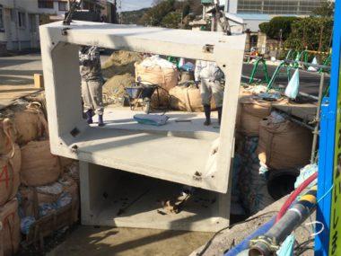 加茂郷排水路整備工事