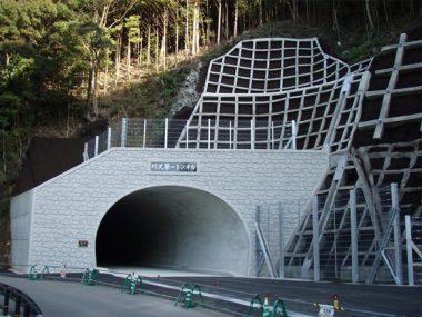 国道425号(仮称川又1号トンネル)道路改良工事