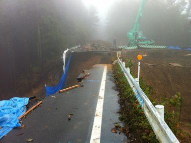 国道371号道路災害応急復旧工事