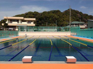 湯浅中学校水泳プール改築工事